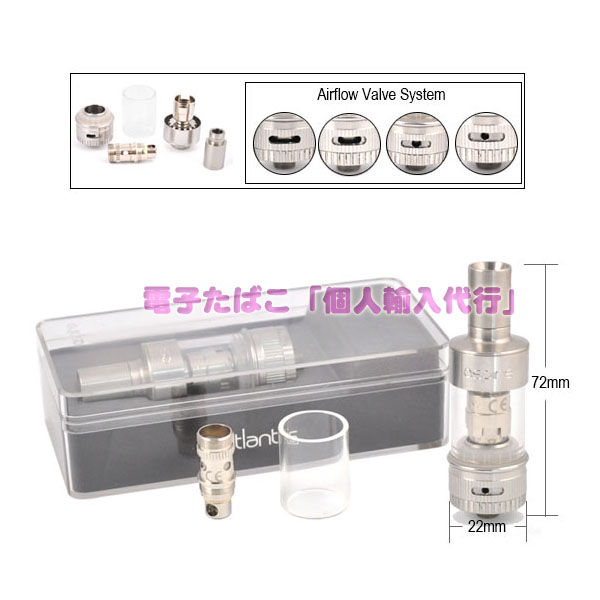 Aspire Atlantis Sub Ohm クリアロマイザー
